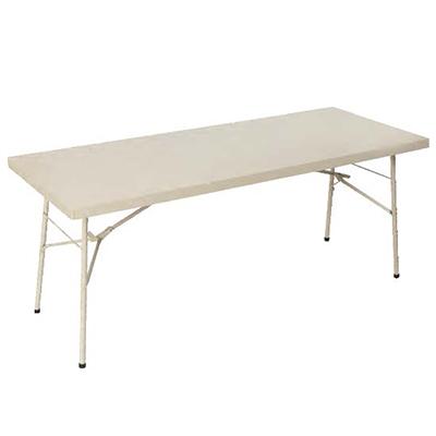 Folding Table | FT001